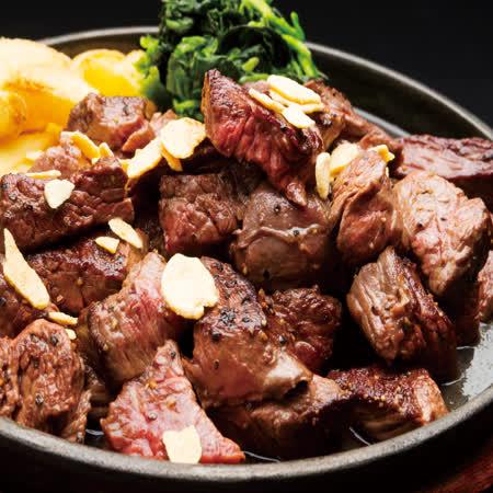 【豪鮮牛肉】蒜香沙朗骰子牛(200g±10%/包)-3包