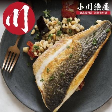 【小川漁屋】純海水低密度養殖鱸魚清肉排(100~200g/片)-5片