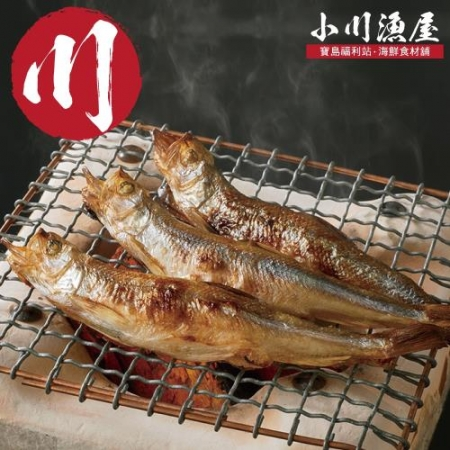【小川漁屋】鮮凍爆卵柳葉魚(500G±5%/包)-3包