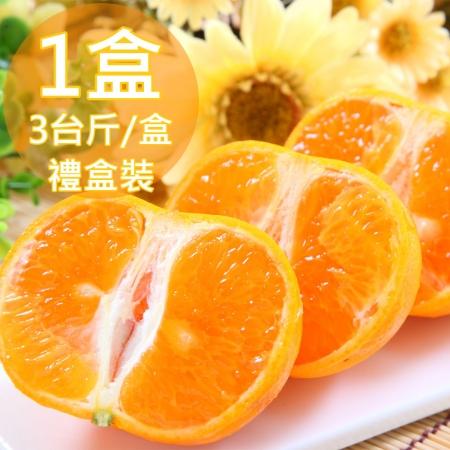 【一等鮮】美國砂糖橘禮盒1盒〈3台斤/盒〉