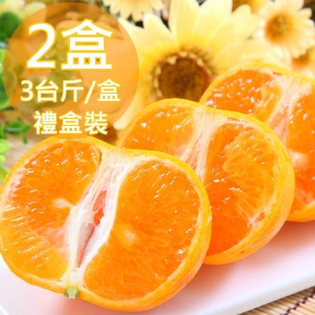 【一等鮮】美國砂糖橘禮盒2盒〈3台斤/盒〉