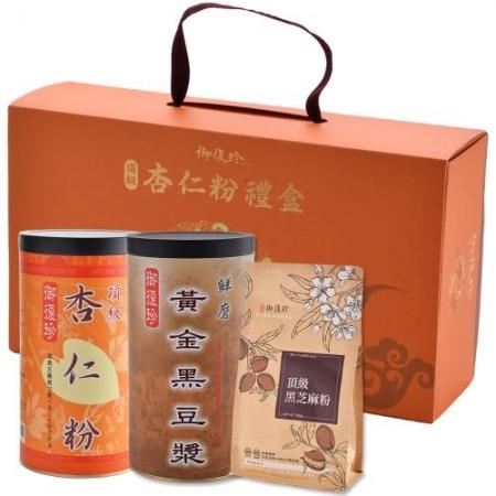 【御復珍】吉祥安康禮盒(頂級杏仁+黃金黑豆漿+黑芝麻粉-袋裝)