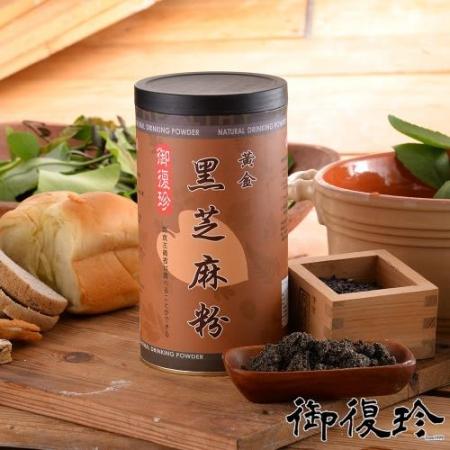 【御復珍】黃金黑芝麻粉(無糖 600g/罐)