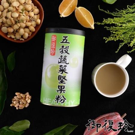 【御復珍】五穀蔬菜堅果粉(無糖 600g/罐)