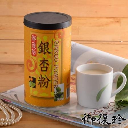 【御復珍】銀杏粉(無糖 600g/罐)