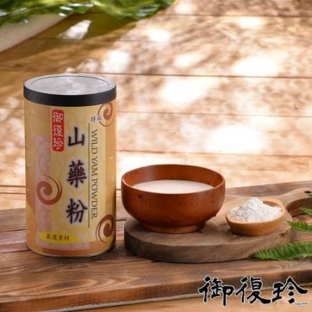 【御復珍】特級山藥粉(無糖 600g/罐)