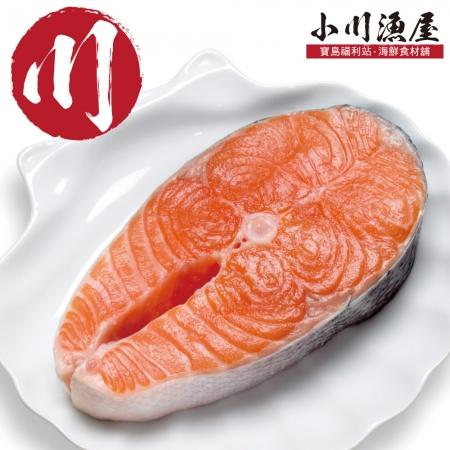 【小川漁屋】厚切鮭魚切片(300g/片+-10%包冰10%)-5片