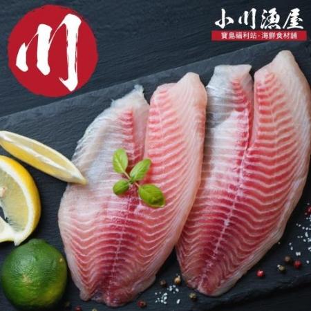 【小川漁屋】外銷用原色台灣鯛魚片(100~150g/片)-5片