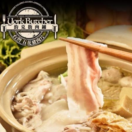 【約克街肉舖】 精選台灣豬五花肉片(250G/包+-10%) -4包
