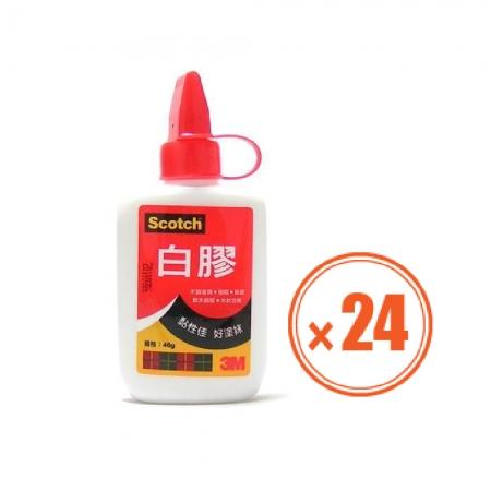 3M  Scotch 白膠40g( 3040 )*24罐