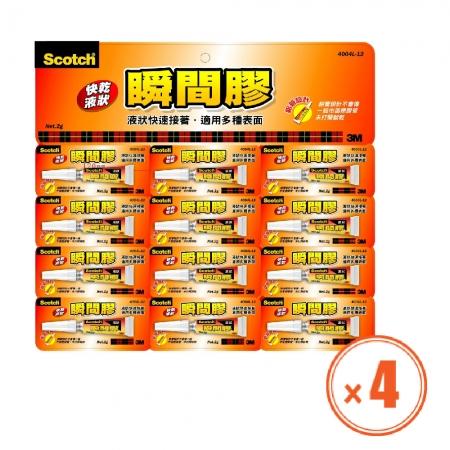 3M 液狀瞬間膠 4004L-12 (2g )4組(共48支)