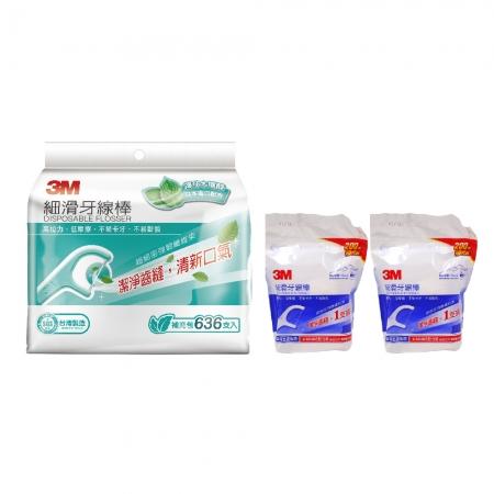 3M 細滑牙線棒補充包-薄荷木醣醇(636支)*1袋+細滑牙線棒200支補充包*2袋