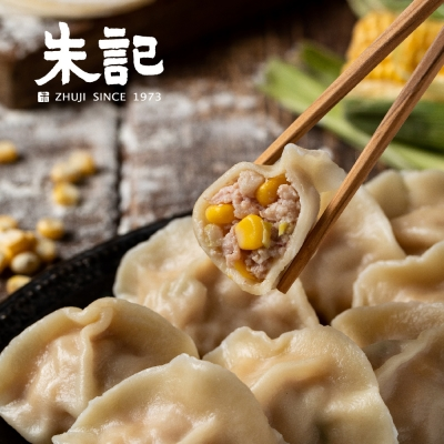 《朱記餡餅粥店》玉米豬肉水餃(700g/袋,共二袋)