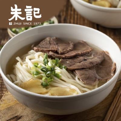 《朱記餡餅粥店》清燉牛肉麵(細麵)(2入/包,共二包)