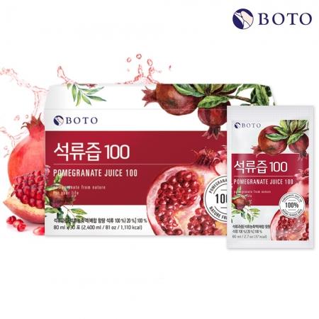 【韓國BOTO】紅石榴精華飲禮盒30入(一盒/二盒)