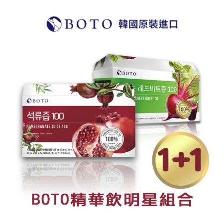 【限時7折】【韓國BOTO】紅石榴+甜菜根精華飲禮盒雙入組