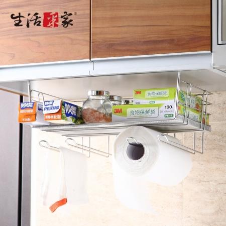 【生活采家】廚房吊式收納便利棚_F01027157