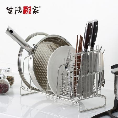 【生活采家】桌上型筷刀盤蓋架_F01027164
