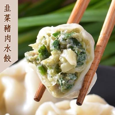 蔥媽媽 韭菜豬肉水餃(1000g/約50顆)