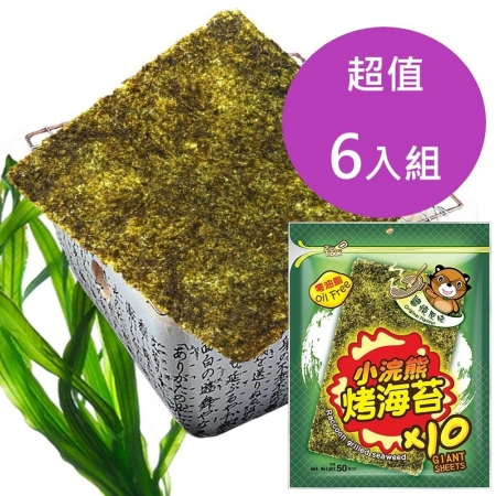 【小浣熊】泰國烤海苔 醬燒原味/經典辣味 超值6入組