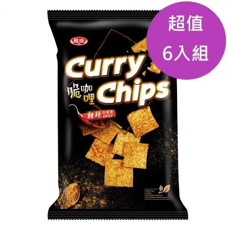 【脆咖哩】馬來西亞 咖哩脆片輕辣味 超值6入組