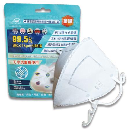 台灣精碳高效能口罩(一組40包)