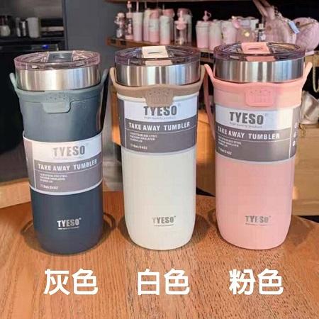 TYESO 304不鏽鋼矽膠手提咖啡杯 710ml