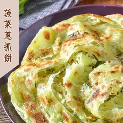 蔥媽媽 菠菜蔥抓餅(700g/5片)