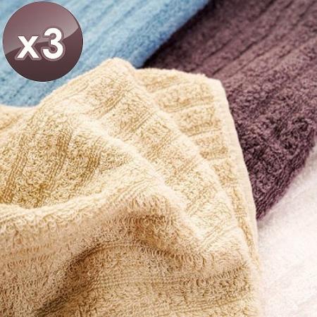 【HKIL-巾專家】莫蘭迪色蓬鬆厚款純棉毛巾-3入組