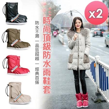 【m.s嚴選】時尚頂級防水雨鞋套-2入組