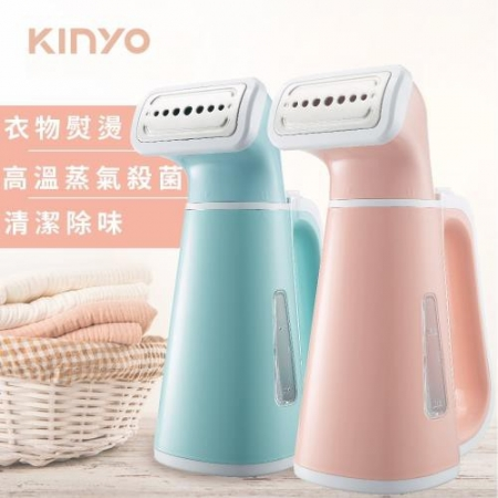 【KINYO】手持小巧蒸氣掛燙機 (HMH8450 & HMH8460)