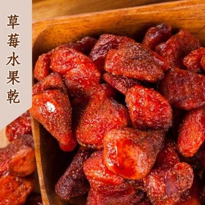 蔥媽媽 草莓水果乾(70g/包)