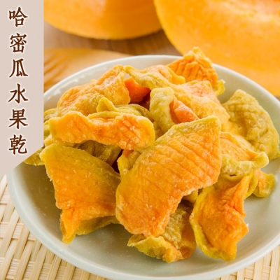 蔥媽媽 哈密瓜果乾(70g/包)
