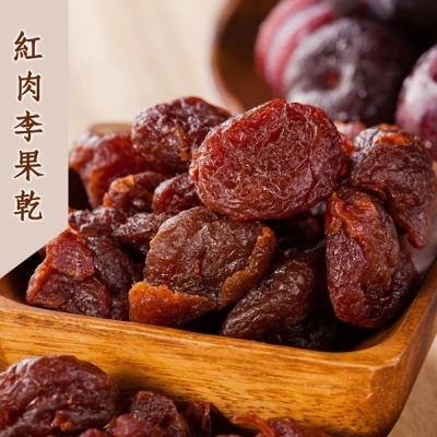 蔥媽媽 紅肉李子果乾(120g/包)
