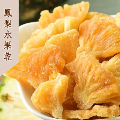 蔥媽媽 鳳梨果乾(70g/包)