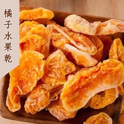 蔥媽媽 橘子水果乾(65g/包)