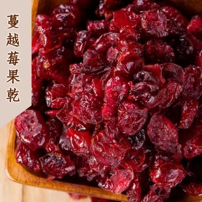 蔥媽媽 蔓越莓果乾(110g/包)