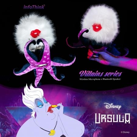 【InfoThink】迪士尼Villains壞美力系列變音超大麥克風x無線藍牙音響(烏蘇拉)