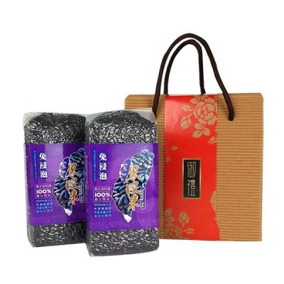 蔥媽媽 黑皮米2入禮盒-健康黑米(600g/包)