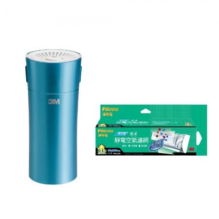 3M 淨呼吸個人隨身型空氣清淨機-松石綠 FA-C20PT 加碼贈3M 淨化級捲筒濾網9808-RV