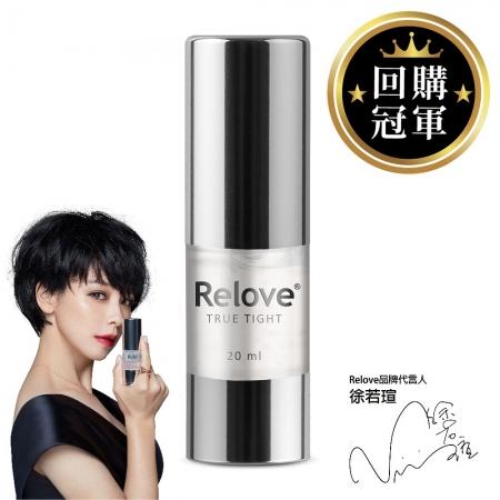 Relove緊依偎女性護理凝膠 20ml
