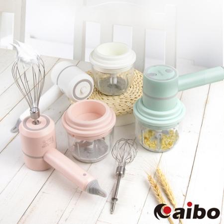 aibo 一機二用 無線電動打蛋器+食物調理機