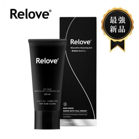 Relove 男性私密清潔凝露(涼感)-英倫紳士 120ml