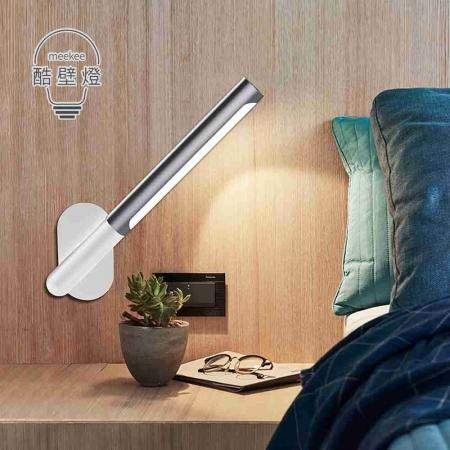 【meekee】酷壁燈-好安裝多用途LED燈
