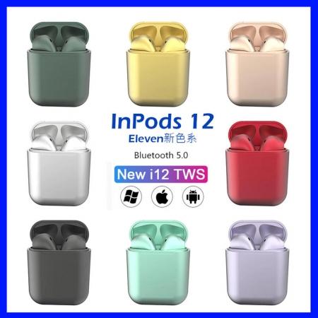 馬卡龍多彩 InPods 12 無線藍牙耳機