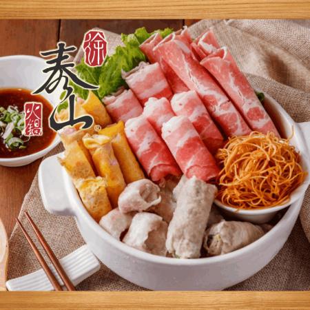 【高雄泰山汕頭火鍋】豬事順利澎湃鍋物組