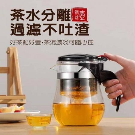 大容量濾茶玻璃泡茶杯泡茶杯900ml