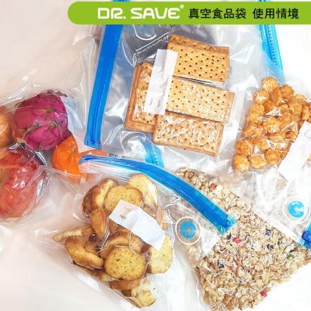【摩肯】Dr.Save 真空食品保鮮袋 34x26cm 10入