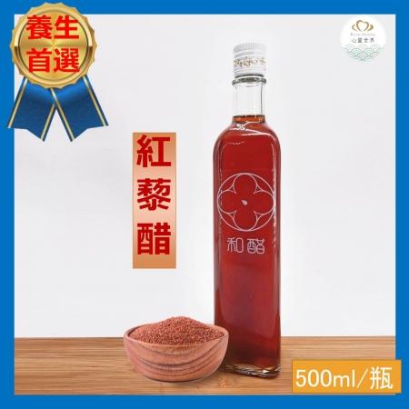 紅藜醋  500ml