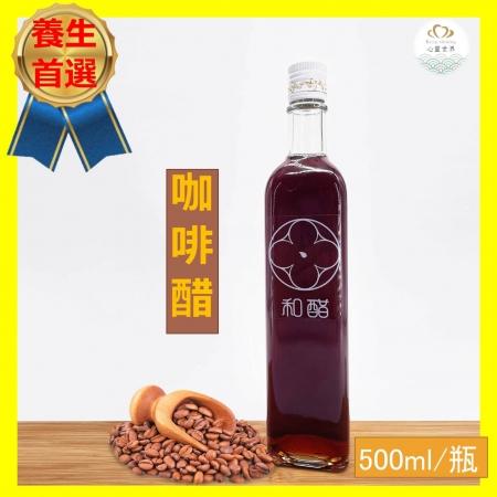 咖啡醋  500ml
